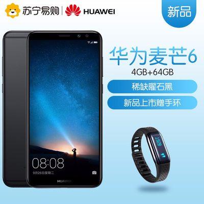 Huawei华为麦芒6 4GB+64GB 曜石黑 移动联通电信4G手机