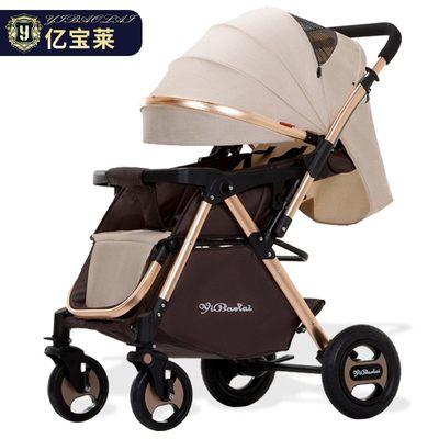 亿宝莱高景观婴儿推车可坐可躺轻便携式折叠小孩宝宝双向婴儿童车