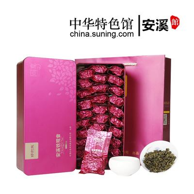 安溪馆 三和清香型安溪铁观音茶叶一级 铁盒装250g