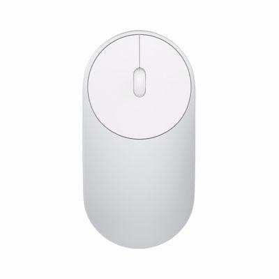 小米(MI)小米便携鼠标 智能轻薄便携 无线+蓝牙双连接 家