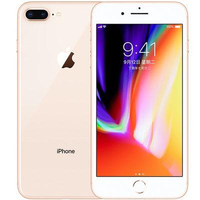 Apple苹果 iPhone 8 64GB