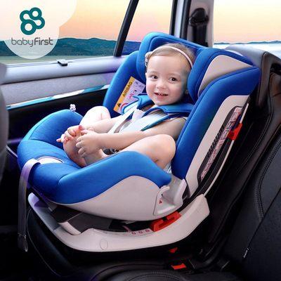 宝贝第一 儿童安全座椅 婴儿安全座椅汽车用 0-6岁 车载宝宝座椅