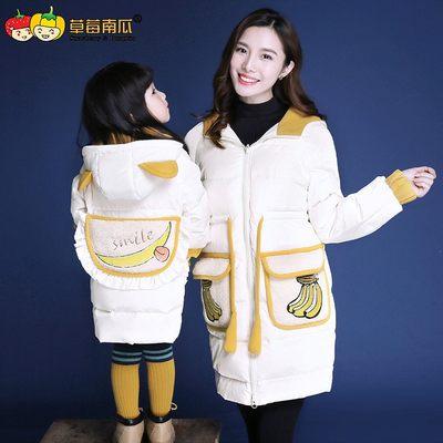 草莓南瓜亲子装2018新款母女装冬装白色羽绒服韩版中长款加厚外套