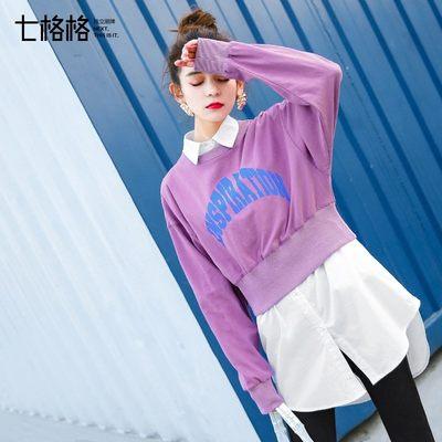 七格格紫色卫衣女宽松bf2018春装新款学生长袖ins小清新上衣短款