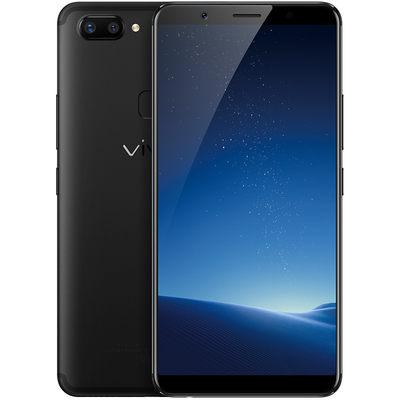 vivo X20 4GB+64GB 磨砂黑 移动联通电信4G手机 全面屏拍照 面部识别