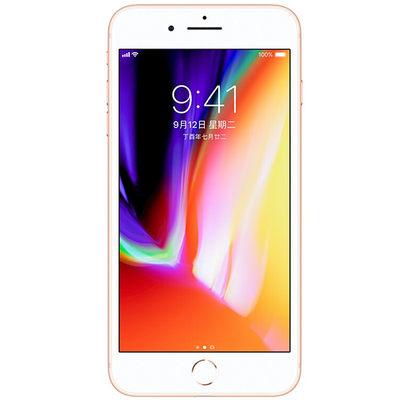 Apple iPhone 8 Plus 64GB 金色 移动联通电信4G手机