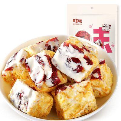 百草味牛轧奶芙(蔓越莓味)160g 沙琪玛牛萨萨糕点心