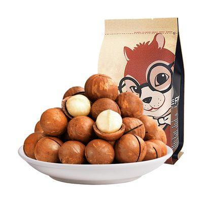 三只松鼠 夏威夷果265g零食每日坚果特产食品果仁送开口器奶油味