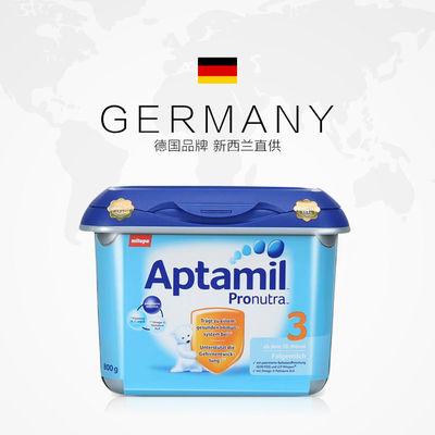 爱他美(Aptamil)幼儿配方奶粉 3段(12-36个月适用) 800g (德国原装进口)