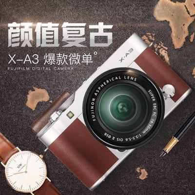Fujifilm/富士X-A3套机单电自拍复古富士xa3微单相机