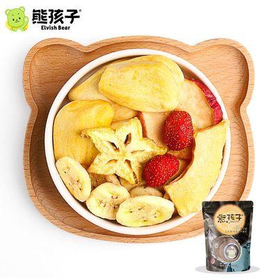 熊孩子 综合水果干108gx2袋混合装果干什锦脱水蔬果脆片休闲零食