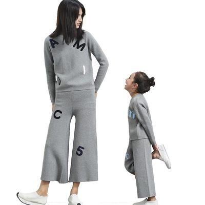 amii童装秋款亲子装小童休闲套装母女装纯棉卫衣裤子童装两件套