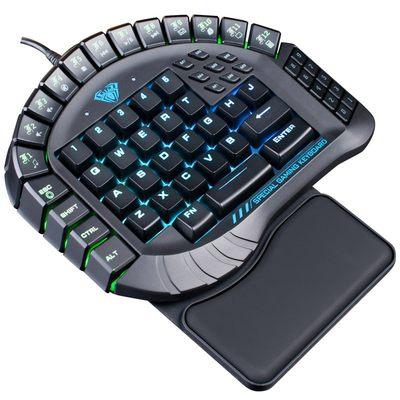 狼蛛掌控者机械键盘青轴游戏背光单手守望先锋lol吃鸡电竞宏定义
