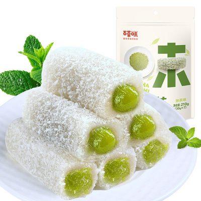 百草味麻薯(抹茶味)210g 糕点小吃美食 休闲零食点心