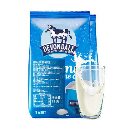 德运Devondale 全脂高钙成人奶粉 1KG