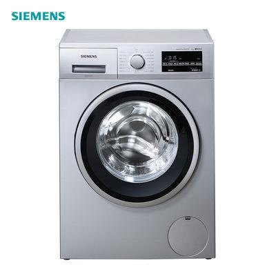 西门子(SIEMENS) XQG90-WM12P2681W