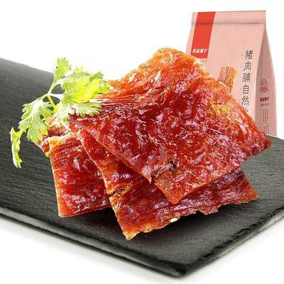 良品铺子猪肉脯自然片100g原味休闲食品猪肉干猪肉铺零食小吃