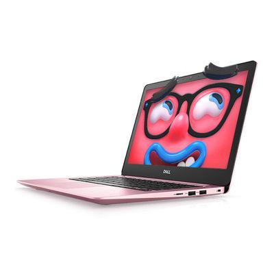 戴尔(DELL)灵越 13-7370-R1505S 13.3英寸轻薄笔记本电脑(i5-8250U 8G 128G
