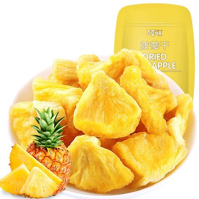 百草味菠萝干100g 菠萝块凤梨干/片蜜饯水果干小吃