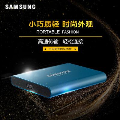 三星(SAMSUNG)移动固态硬盘SSD T5 500GB (MU-PA500B/CN)