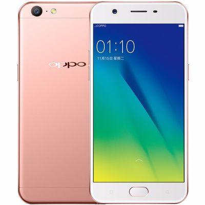 OPPO A57 全网通 3GB+32GB内存版 玫瑰金