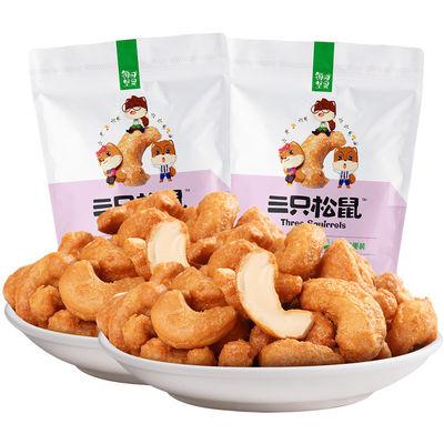 三只松鼠 炭烧腰果90g坚果零食每日坚果特产干果仁