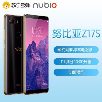 nubia努比亚 Z17S (NX595J) 6GB+64GB 黑金 移动联通电信4G手机 无边框
