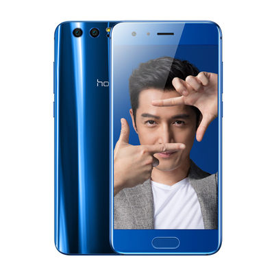 honor荣耀8 4GB+64GB 魅海蓝 移动联通电信4G手机