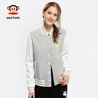 Paul Frank/大嘴猴17秋设计师款女士烫金印花学院风棒球服外套
