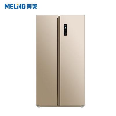 美菱(MELING) BCD-551WPCX 551升