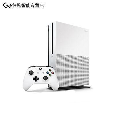 Xbox One S 1TB双手柄竞技版 含体感器及三国志、最终幻想等11款游戏