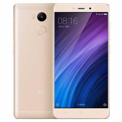 Xiaomi小米 红米Pro 高配版64G全网通手机-金色