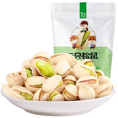 三只松鼠 开心果100g休闲零食每日坚果特产炒货原味无漂白