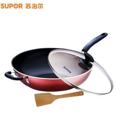 苏泊尔(SUPOR)炒锅NC32F4易洁不粘锅 32cm 少油烟 送原装木铲