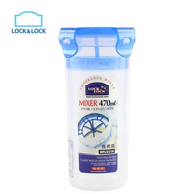 乐扣乐扣(lock&lock)塑料杯 杯子水杯 随手杯 470ML HPL931