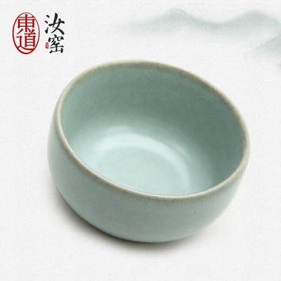 东道 汝窑 茶具配件 茶杯 品茗杯 小喜乐杯 开片可养金线 天青色 陶瓷 其他